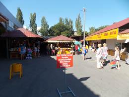казачий рынок